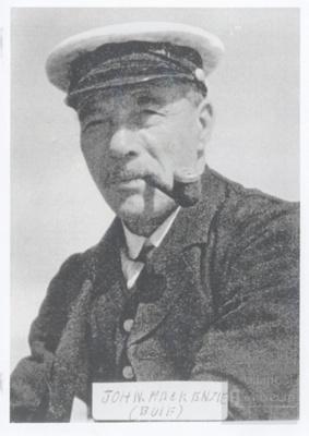 John Mackenzie; 1920?; ULMPH 2000 0840