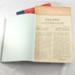 Compilation, Teviot Presbyterian Messengers; W J Henderson; 1945-1949; RX.2000.19