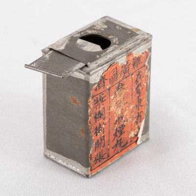 Small tin container; unknown maker; ?; RX.1998.10.2