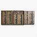 Board, Loyal Roxburgh Lodge Past Grands.; unknown maker; ?; RX.1998.21.1
