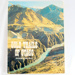 Book, Gold Trails of Otago; June A. Wood; 1981; ISBN 0 589 00776 9; RX.1999.2.3