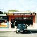 Zaika, Indian restaurant, 459 Balcombe Road, Beaumaris; Nilsson, Ray; 2004 Jun. 1; P9141