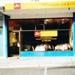 Thai Restaurant, 473 Balcombe Road, Beaumaris; Nilsson, Ray; 2004 Jun. 1; P9148